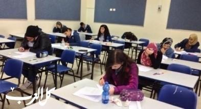 75 ألف طالب يتقدّمون لبجروت الرّياضيّات