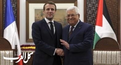عباس لماكرون: نتطلع لاعتراف فرنسا ودول أوروبا