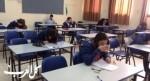 نشر حل امتحان بجروت الرياضيّات