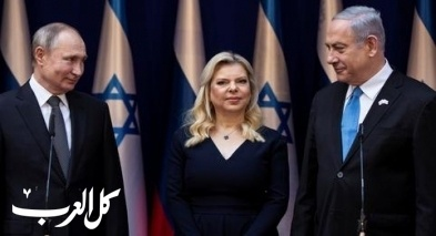 بوتين وبينس يصلان الى تل أبيب