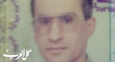 الناصرة: وفاة سمير عبد الرحمن فلش (66 عامًا)