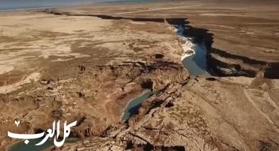 النهر السري بالبحر الميت منطقة عسكرية مغلقة