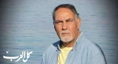 الناصرة: نادر أحمد إبراهيم عابد في ذمة الله