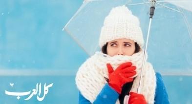 الطقس: أجواء غائمة وشديدة البرودة