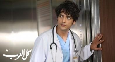 مسلسل الطبيب المعجزة الحلقة 19 مترجمة