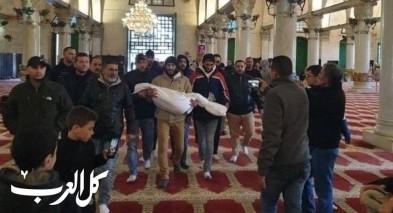 القدس: تشييع جثمان الطفل قيس أبو رميلة