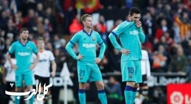 برشلونة يسقط أمام فالنسيا في الدوري الإسباني