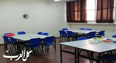 وزارة التّربية: ترميم 27 مركزا لبرنامج هيلاه