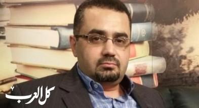 على مفرق طرق!  بقلم: هيثم أبو الغزلان