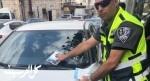 بلدية طمرة: سنباشر بتحرير المخالفات للسيارات
