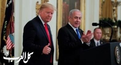 ترامب يعلن بنود صفقة القرن: القدس عاصمة لاسرائيل