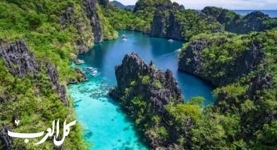 تعرّفوا على أبرز الجزر في الفلبين