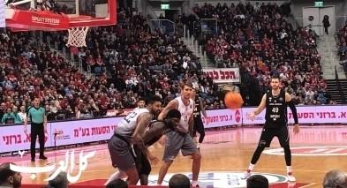 تأهل هبوعيل القدس إلى ثمن نهائي دوري أبطال أوروبا