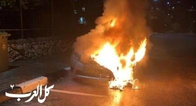 اضرام النيران بسيارة موظف بلدية عرابة بهاء عاصلة