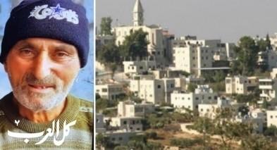 مصرع العامل سميح جابر (60 عاما) من الطّيبة