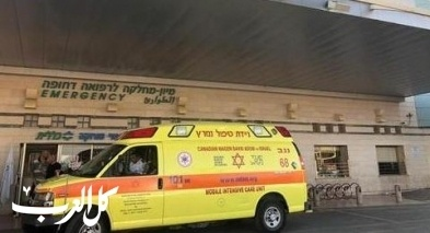 باقة : اصابة سيدة (43 عامًا) بجرح خطيرة