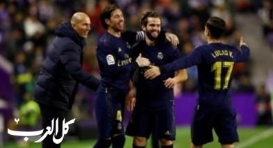 ريال مدريد يخشى السقوط في الديربي