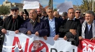 باقة: انتهاء المُظاهرة القُطرية بحضور الآلاف