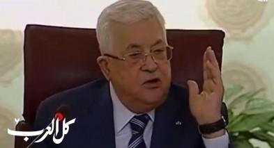ابو مازن: اسرائيل قالت لنا المثلث بسكانه خذوه