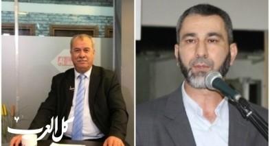 حزب الوفاء والاصلاح: نستهجن قيام رئيس لجنة المتابعة