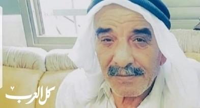 رهط: الحاج عطية أبو مديغم في ذمة الله
