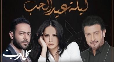 آمال ماهر تحيي حفل عيد الحب في القاهرة