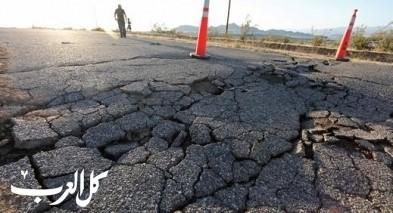 زلزال بقوة 5.2 درجة يضرب جنوب غربي الصين