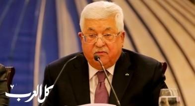 ابو مازن:لن نوافق انضمام سكان المثلث الى فلسطين