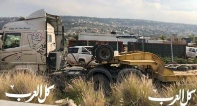 عرعرة: قوات معززة من الشرطة تهدم مرآب ومغسلة سيارات