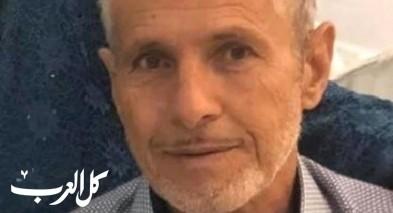 جديدة المكر: وفاة الحاج صبحي كيال (ابو ياسر)