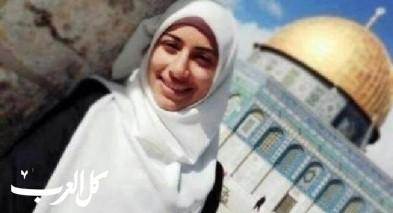 المرابطة المقدسية اية ابو ناب تُبعد عن المسجد الأقصى