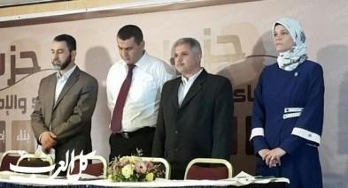 حزب الوفاء والاصلاح :لقاء البرهان بنتنياهو صفعة