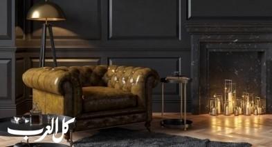 8 افكار لديكور منزل عصري وفخم