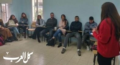 جمعية الثقافة العربية تنظم ورشات للجامعيين