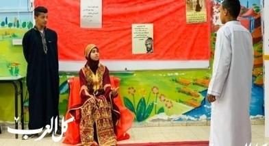 رهط: مدرسة النور بفعاليات ليوم اللغة العربية