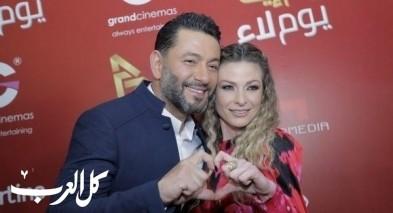 زياد برجي وباميلا الكيك يحتفلان بفيلمهما