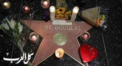 وفاة الممثل الأميركي كيرك دوغلاس عن 103 أعوام