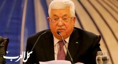 محمود عباس: لن نقبل بدولة بدون القدس