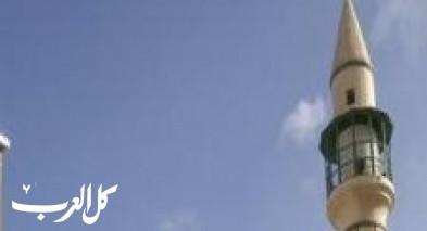 طمرة الزعبية: الحاجة رسمية محمد العبدالله زعبي (أم مازن)