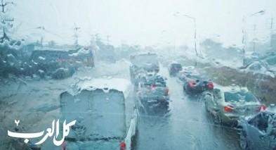 حالة الطقس: أجواء باردة جدًا وهطول أمطار