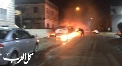 سخنين: اضرام النيران بسيارة مواطن