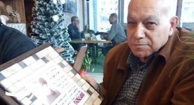 تكريم قسم اللغة العربية للدكتور فؤاد عزام في سخنين