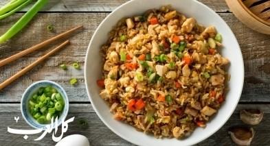 الأرز الصيني اللذيذ.. صحتين وهنا