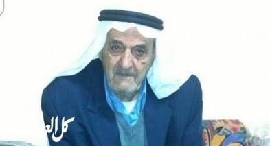 دير حنا : الحاج محمود علي عزام في ذمة الله