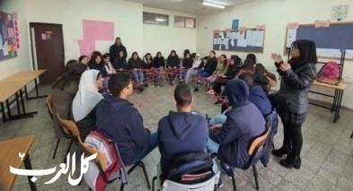 الرازي اكسال تستضيف موجهة المجموعات نجاح ياسين