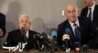 عباس في مؤتمر صحفي مع أولمرت