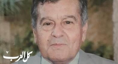 طمرة تفجع بوفاة الكاتب والمربي علي ظاهر زيداني