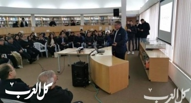 إفتتاح مركز الفضاء بمدينة الناصرة بمشاركة واسعة