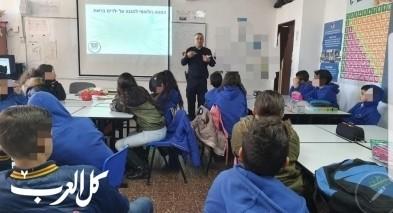 نشاطات توعية للشرطة في مدارس الكرمل
