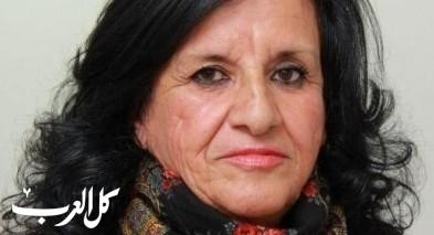 الترانسفير/ بقلم: سهام فاهوم غنيم
